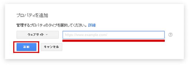 searchconsole02