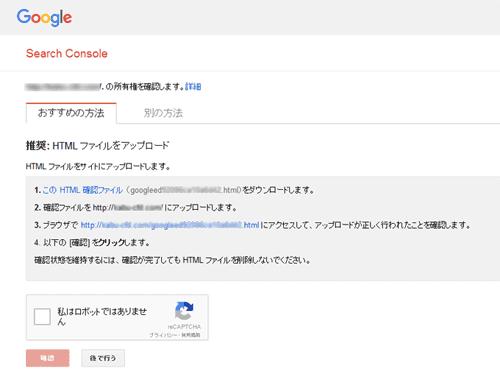 searchconsole03
