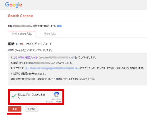 searchconsole04