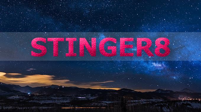 【STINGER8】ver20170614が公開されています。修正部分を確認します!